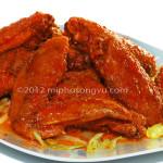 Butter Chicken Wing –